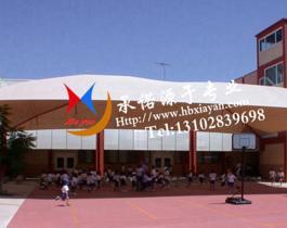 学校教育设施