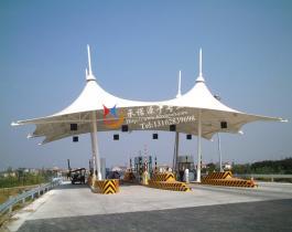 邯郸膜结构高速收费站