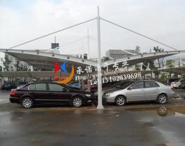 辛集市皮革城停车场膜结构车棚
