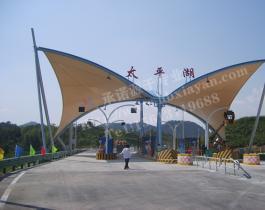 膜结构交通设施-003