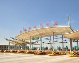 膜结构交通设施-004
