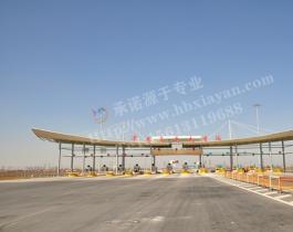 膜结构交通设施-005