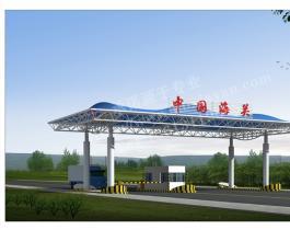 膜结构交通设施-008